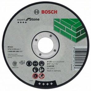 Диск за рязане на неметал ф125 х 2,5 мм Bosch