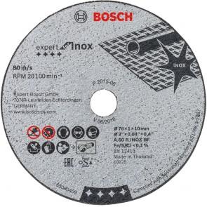 Карбофлексов диск за рязане на неръждавейка Bosch A 60 R INOX BF / ф76х1х10мм