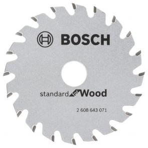 Циркулярен диск Bosch HM за дърво / ф85х15х1.1мм, z20